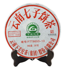 "Load image into Gallery viewer, 2013 XiaGuan ""FTT8653-13"" Iron Cake 357g Puerh Sheng Cha Raw Tea"