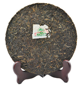 "2013 XiaGuan ""FTT8653-13"" Iron Cake 357g Puerh Sheng Cha Raw Tea - King Tea Mall"