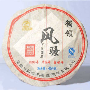 "2008 XiaGuan ""Du Ling Feng Sao"" (Distinguished) 454g Puerh Raw Tea Sheng Cha - King Tea Mall"