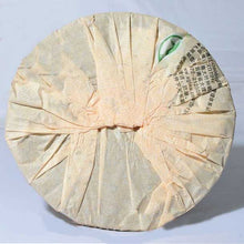 "Load image into Gallery viewer, 2008 XiaGuan ""Du Ling Feng Sao"" (Distinguished) 454g Puerh Raw Tea Sheng Cha - King Tea Mall"