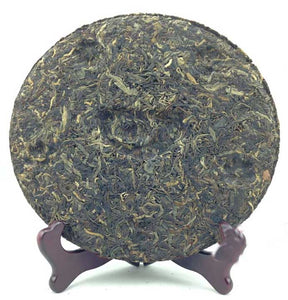 "2008 XiaGuan ""Yun Mei"" (Plum & Cloud) 500g Puerh Raw Tea Sheng Cha - King Tea Mall"
