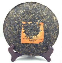"Load image into Gallery viewer, 2008 XiaGuan ""Yun Mei"" (Plum & Cloud) 500g Puerh Raw Tea Sheng Cha - King Tea Mall"