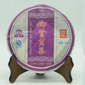 "2008 XiaGuan ""Yu Shang Gong Cha"" (Royal Tribute Cake) 357g Puerh Raw Tea Sheng Cha - King Tea Mall"