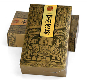 "2010 XiaGuan ""Li Pin"" (Present Tuo) 125g*2pcs Puerh Raw Tea Sheng Cha - King Tea Mall"