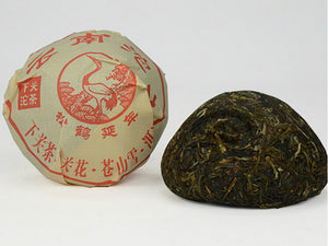 "2009 XiaGuan ""Li Pin"" (Present Tuo) 125g*2pcs Puerh Raw Tea Sheng Cha - King Tea Mall"
