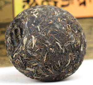 "2006 XiaGuan ""Li Pin"" (Present Tuo) 125g*2pcs Puerh Raw Tea Sheng Cha - King Tea Mall"