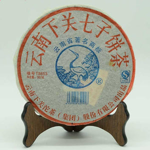 "2007 XiaGuan ""T8653"" Iron Cake 357g Puerh Raw Tea Sheng Cha - King Tea Mall"