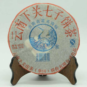 "2007 XiaGuan ""8653"" Cake 357g Puerh Raw Tea Sheng Cha - King Tea Mall"