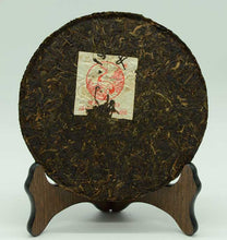 "Load image into Gallery viewer, 2006 XiaGuan ""T8633"" Iron Cake 357g Puerh Raw Tea Sheng Cha - King Tea Mall"