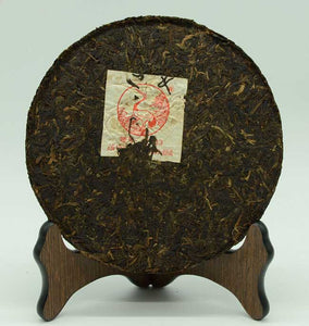 "2006 XiaGuan ""T8633"" Iron Cake 357g Puerh Raw Tea Sheng Cha - King Tea Mall"