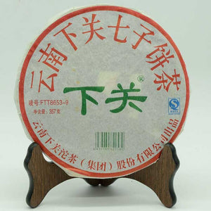 "2009 XiaGuan ""FTT8653-9"" Cake 357g Puerh Raw Tea Sheng Cha - King Tea Mall"