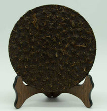 "Load image into Gallery viewer, 2009 XiaGuan ""FTT8653-9"" Cake 357g Puerh Raw Tea Sheng Cha - King Tea Mall"