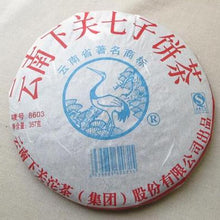 "Load image into Gallery viewer, 2007 XiaGuan ""8603"" Cake 357g Puerh Raw Tea Sheng Cha - King Tea Mall"