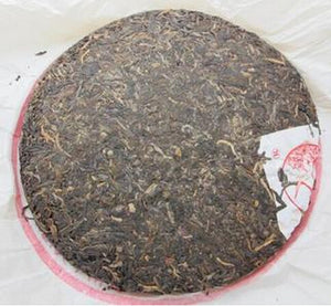 "2007 XiaGuan ""8603"" Cake 357g Puerh Raw Tea Sheng Cha - King Tea Mall"
