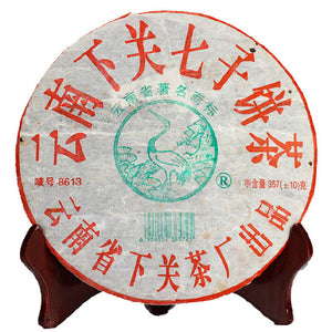 "2006 XiaGuan ""8613"" Cake 357g Puerh Raw Tea Sheng Cha - King Tea Mall"