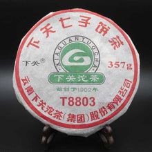 "Load image into Gallery viewer, 2009 XiaGuan ""T8803"" Cake 357g Puerh Raw Tea Sheng Cha - King Tea Mall"
