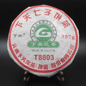"2009 XiaGuan ""T8803"" Cake 357g Puerh Raw Tea Sheng Cha - King Tea Mall"