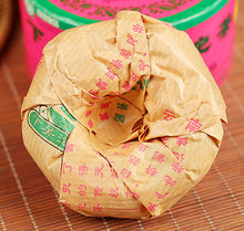 "Load image into Gallery viewer, 2006 XiaGuan ""Te Ji"" (Special Grade) Tuo 100g Puerh Sheng Cha Raw Tea - King Tea Mall"