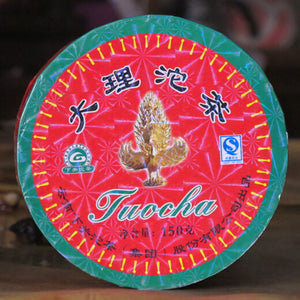 "2006 XiaGuan ""Da Li"" Tuo 150g Puerh Raw Tea Sheng Cha - King Tea Mall"