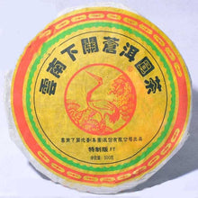 "Load image into Gallery viewer, 2006 XiaGuan ""Cang Er Yuan Cha"" (Cang'er Round Cake) 500g Puerh Raw Tea Sheng Cha - King Tea Mall"
