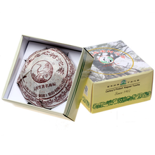 "Load image into Gallery viewer, 2009 XiaGuan ""Sheng Tai Lao Shu"" (Organic Old Tree) 250g Puerh Sheng Cha Raw Tea - King Tea Mall"