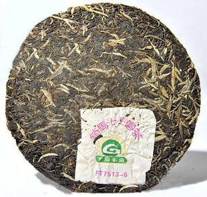 "2006 XiaGuan ""Xiao Ma FT7513"" (Sell to Malaysia Cake) 400g Puerh Raw Tea Sheng Cha - King Tea Mall"