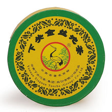 "Load image into Gallery viewer, 2004 XiaGuan ""Jin Si"" (Golden Ribbon) Tuo 100g Puerh Sheng Cha Raw Tea - King Tea Mall"