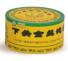 "Load image into Gallery viewer, 2004 XiaGuan ""Jin Si"" (Golden Ribbon) Tuo 100g Puerh Sheng Cha Raw Tea"