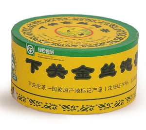 "2004 XiaGuan ""Jin Si"" (Golden Ribbon) Tuo 100g Puerh Sheng Cha Raw Tea - King Tea Mall"