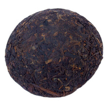"Load image into Gallery viewer, 2005 XiaGuan ""Xiao Fa"" (Sell to France) Tuo 100g Puerh Sheng Cha Raw Tea - King Tea Mall"