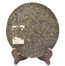 "Load image into Gallery viewer, 2005 XiaGuan ""T8653"" Thick Wrapper Iron Cake 357g Puerh Raw Tea Sheng Cha - King Tea Mall"