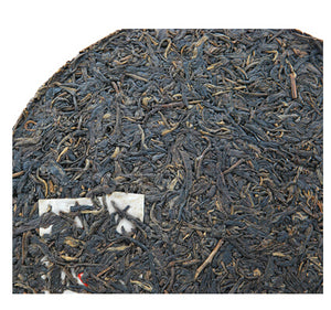 "2005 XiaGuan ""T8653"" Thick Wrapper Iron Cake 357g Puerh Raw Tea Sheng Cha - King Tea Mall"