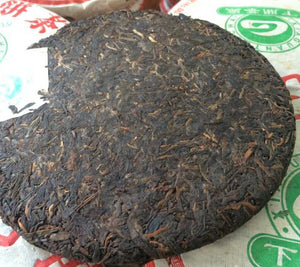 "2005 XiaGuan ""FT8653"" Cake 357g Puerh Raw Tea Sheng Cha - King Tea Mall"