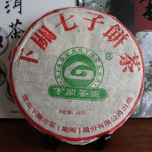"Load image into Gallery viewer, 2005 XiaGuan ""FT8653"" Cake 357g Puerh Raw Tea Sheng Cha - King Tea Mall"