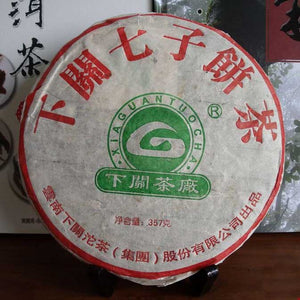 "2005 XiaGuan ""FT8653"" Cake 357g Puerh Raw Tea Sheng Cha"
