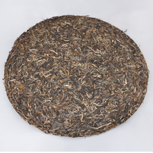"Load image into Gallery viewer, 2015 ChenShengHao ""Jiao Yang"" (Zodiac Sheep Year) Cake 3000g Puerh Raw Tea Sheng Cha"