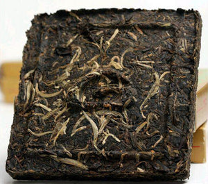 "2006 XiaGuan ""Fang Cha"" (Square Tea Brick) 200g Puerh Sheng Cha Raw Tea - King Tea Mall"
