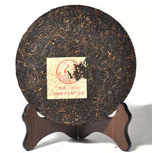 "Load image into Gallery viewer, 2005 XiaGuan ""T8633"" Iron Cake 357g Puerh Raw Tea Sheng Cha - King Tea Mall"