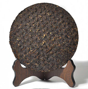 "2005 XiaGuan ""T8633"" Iron Cake 357g Puerh Raw Tea Sheng Cha - King Tea Mall"