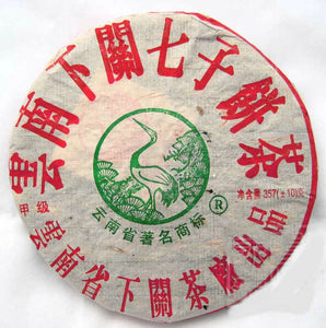"2005 XiaGuan ""Jia Ji"" (1st Grade ) Cake 357g Puerh Raw Tea Sheng Cha - King Tea Mall"