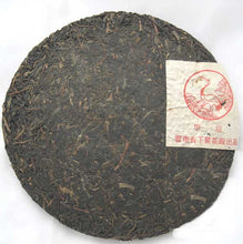 "Load image into Gallery viewer, 2005 XiaGuan ""Jia Ji"" (1st Grade ) Cake 357g Puerh Raw Tea Sheng Cha - King Tea Mall"