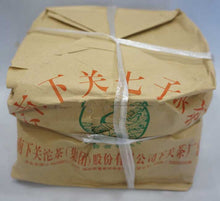 "Load image into Gallery viewer, 2005 XiaGuan ""Jia Ji"" (1st Grade ) Iron Cake 357g Puerh Raw Tea Sheng Cha - King Tea Mall"