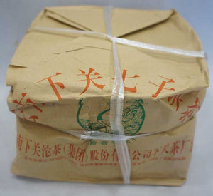 "2005 XiaGuan ""Jia Ji"" (1st Grade ) Iron Cake 357g Puerh Raw Tea Sheng Cha - King Tea Mall"