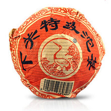 "Load image into Gallery viewer, 2004 XiaGuan ""Te Ji"" (Special Grade) Tuo 100g Puerh Sheng Cha Raw Tea - King Tea Mall"