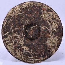 "Load image into Gallery viewer, 2004 XiaGuan ""Nan Zhao Yuan Cha"" Cake 454g Puerh Raw Tea Sheng Cha - King Tea Mall"