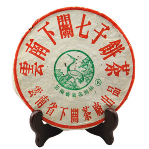 "2004 XiaGuan ""T8653"" Iron Cake 357g Puerh Raw Tea Sheng Cha - King Tea Mall"