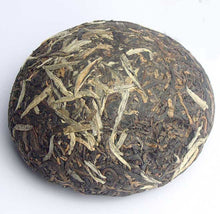 "Load image into Gallery viewer, 2004 XiaGuan ""Nan Zhao Jin Ya"" (Nanzhao Golden Bud Tuo) 200g Puerh Sheng Cha Raw Tea - King Tea Mall"