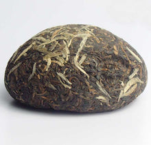 "Load image into Gallery viewer, 2004 XiaGuan ""Nan Zhao Jin Ya"" (Nanzhao Golden Bud Tuo) 200g Puerh Sheng Cha Raw Tea"