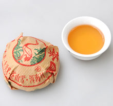 "Load image into Gallery viewer, 2003 XiaGuan ""Jia Ji"" (1st Grade) Tuo 100g Puerh Sheng Cha Raw Tea - King Tea Mall"