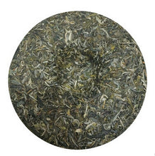 "Load image into Gallery viewer, 2014 ChenShengHao ""Zhen Ming Qing Bing"" (Premium Green Cake) 357g Puerh Raw Tea Sheng Cha - King Tea Mall"